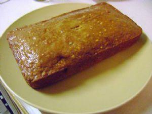 Pumpkin bread with a twist