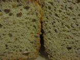Spiral Owls Gluten Free Sandwich Bread