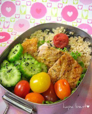 Chicken & Wild Rice