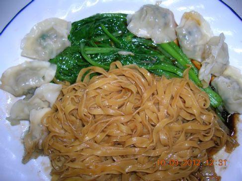 Wonton Noodle, Chicken & Cilantro Mini Wontons & Choy Sum