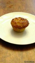 Gluten free lemon coconut muffins