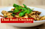 Thai Basil Chicken with Broccoli