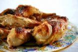 Cardamom Honey Chicken