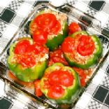 Annie's Stuffed bell Pepper