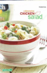 Cold Tortellini Chicken Salad (Serves 6)