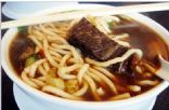 Beef and Mushroom Noodles
